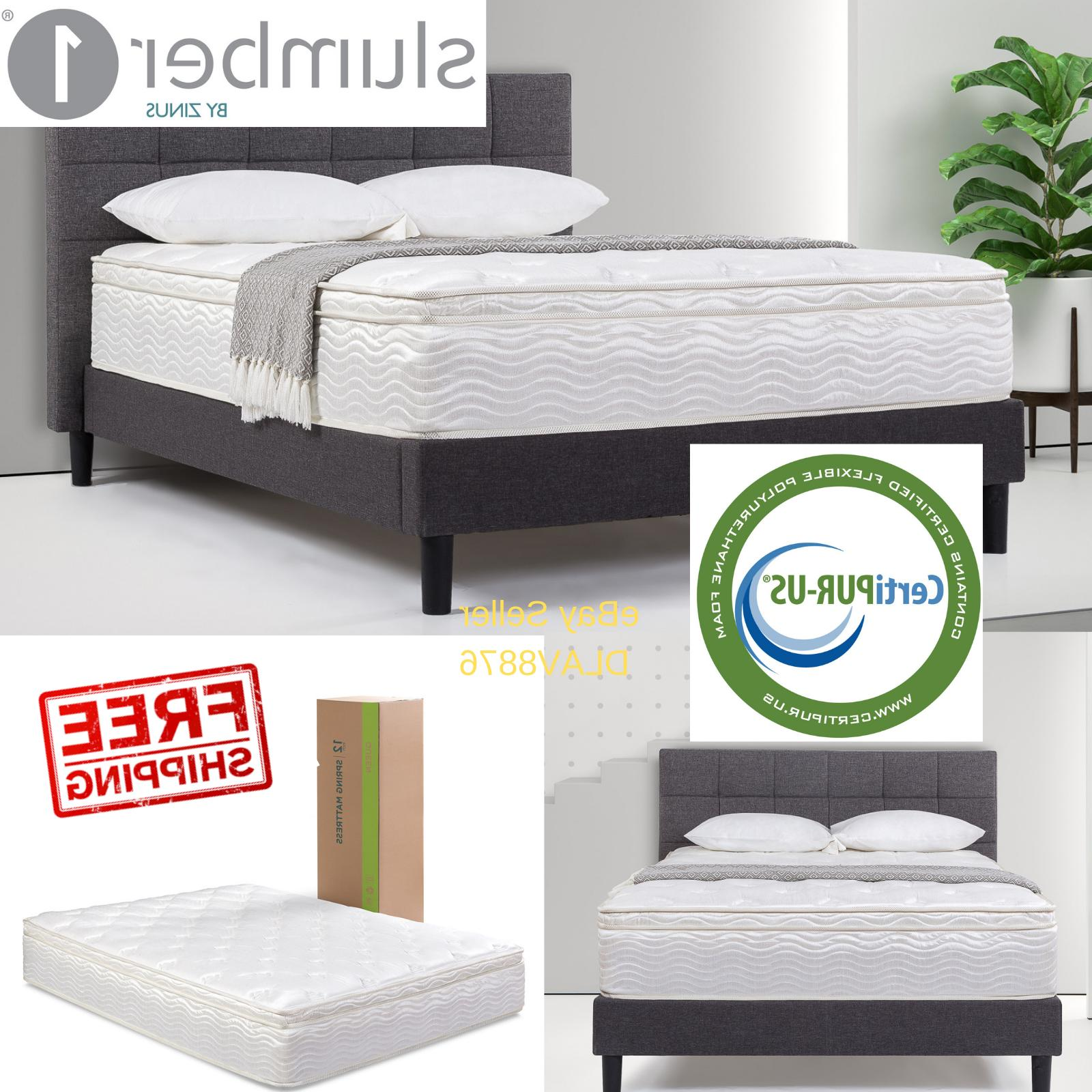 12 inch spring support king size mattress
