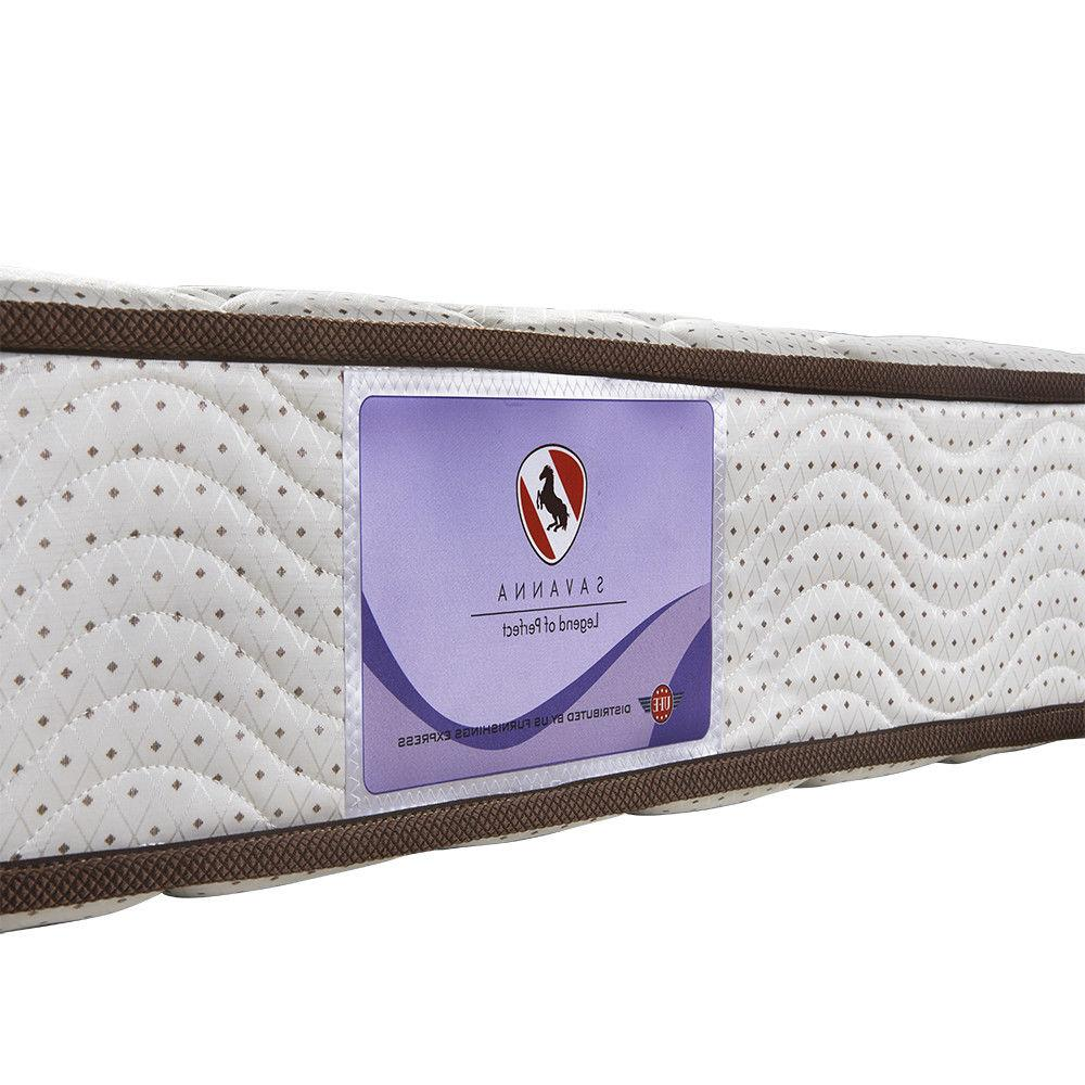 Savanna 8 Inch Gel-Infused - Memory Foam - CertiPUR-US Certified