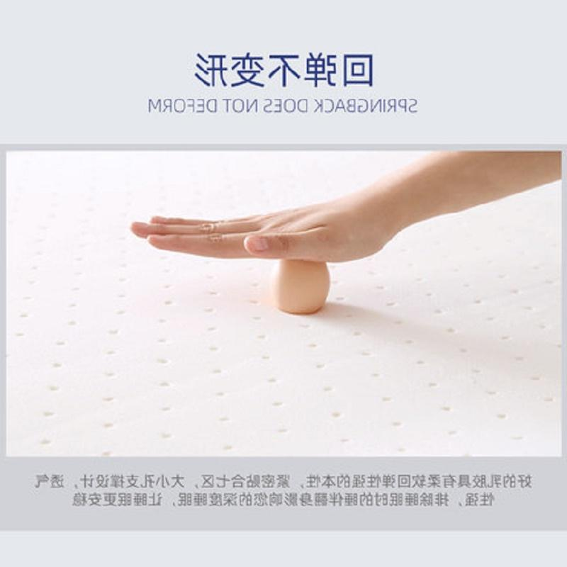 latex and Memory high-density washable floor sleeping mat single sofa