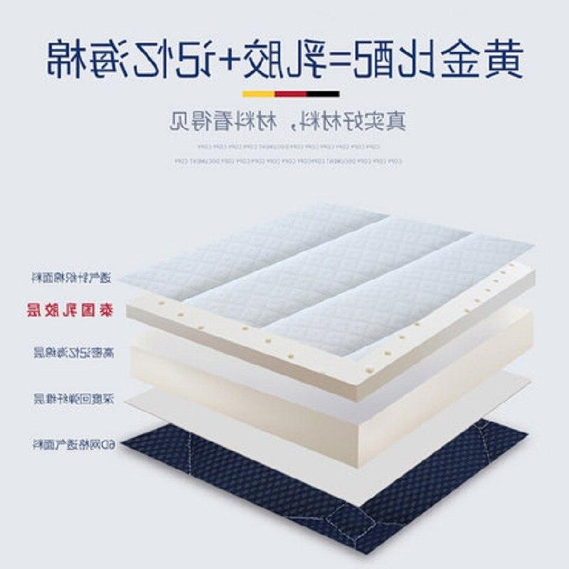 latex and high-density <font><b>mattress</b></font> washable floor
