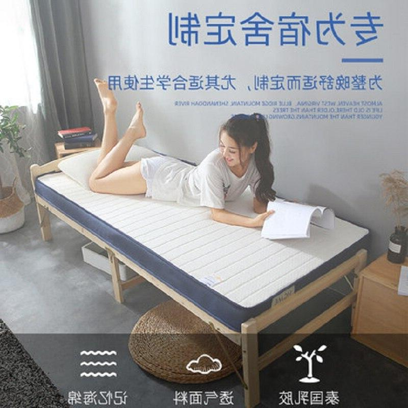 latex foam high-density <font><b>mattress</b></font> washable floor single twin sofa tatami